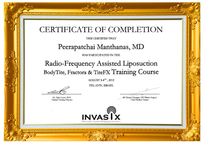 CERTIFICATE OF COMPLEATION